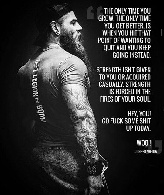 Derek Weida fitness quote