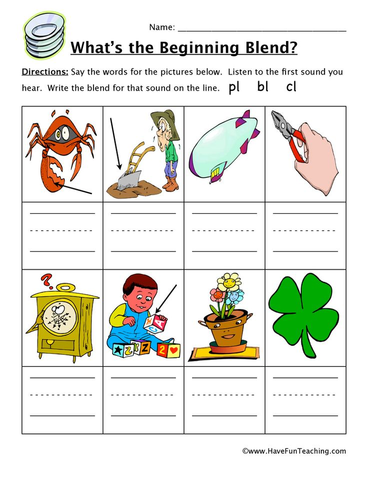 5 letter words starting with pl best 25 beginning sounds worksheets ideas on 16403