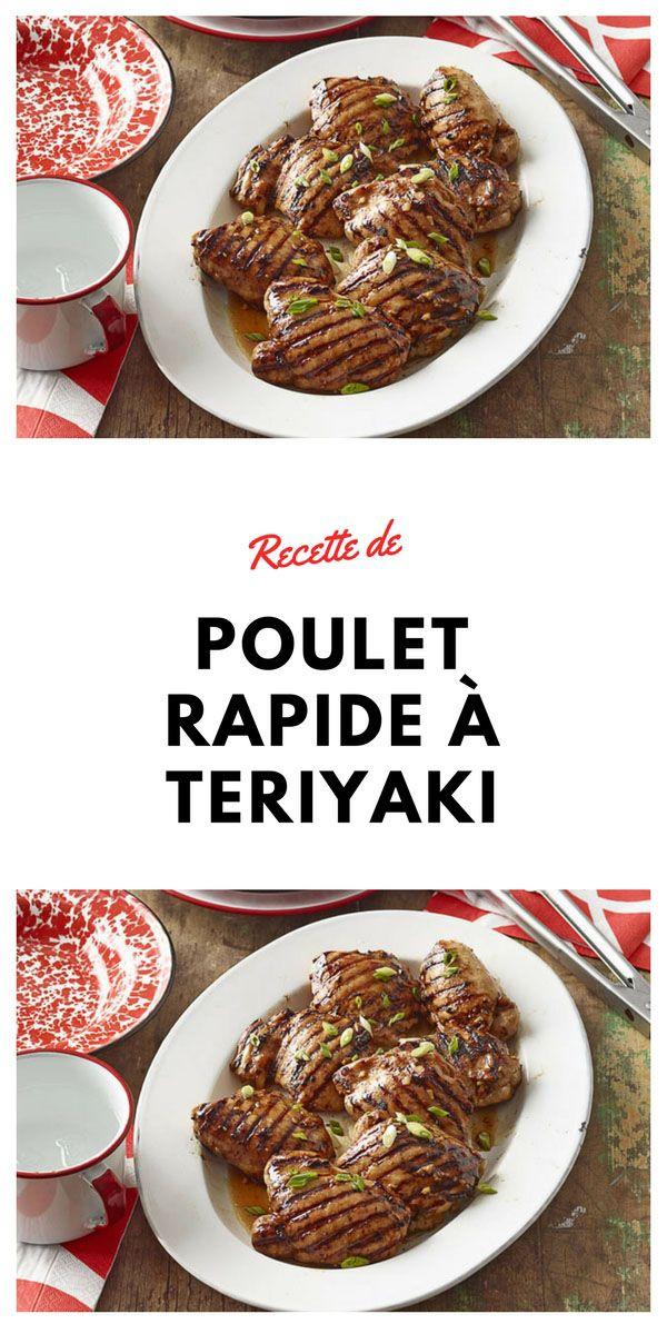 #poulet #teriyaki