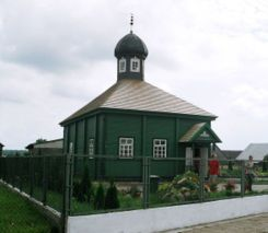 Bohoniki – Wikipedia, wolna encyklopedia