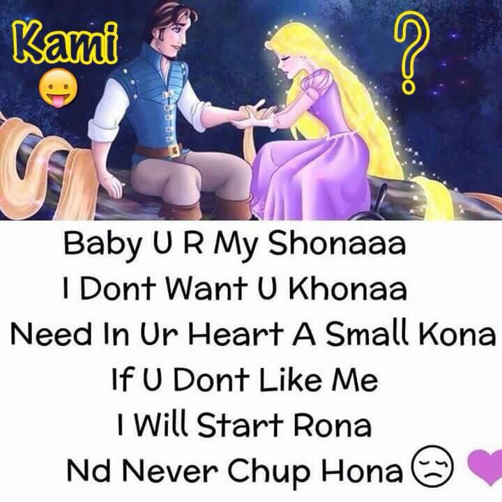 17 Best Images About Funny Shayari On Pinterest