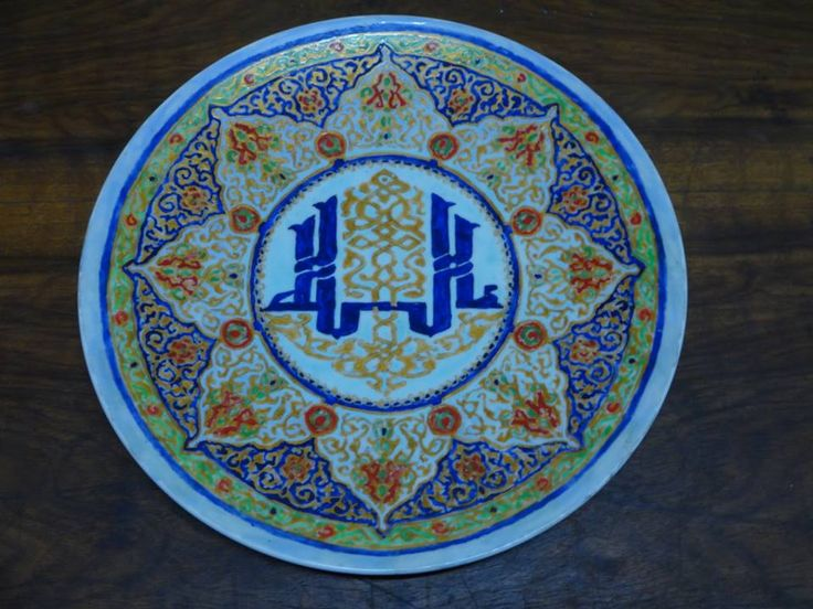 Ceramic Art | https://www.facebook.com/ZakharefArts | #Islamic #pattern