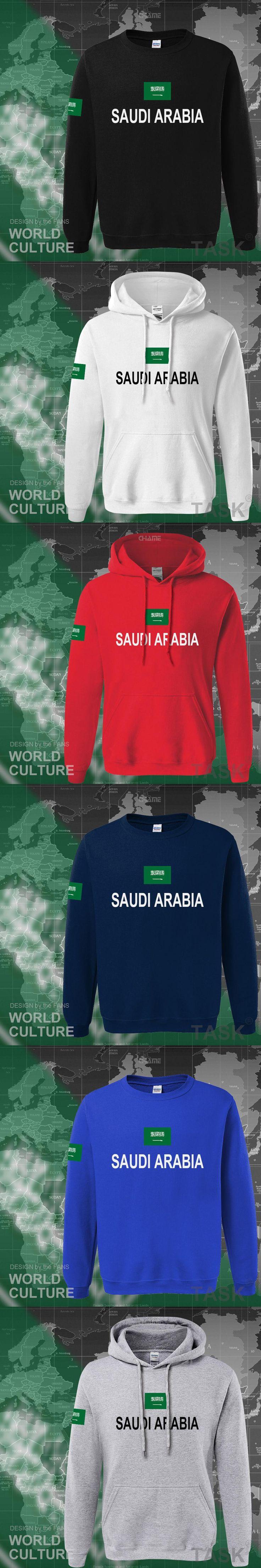 Saudi Arabia 2017 hoodies men sweatshirt sweat new hip hop streetwear socceres jerseyes tracksuit nation Arabian flag fleece SA