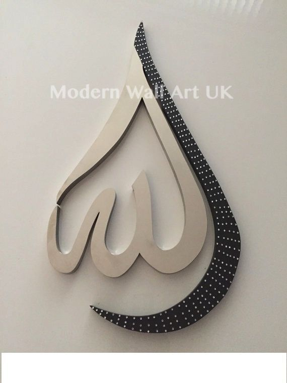 Allah Teardrop Wall Art I Diamanté via Modern Wall Art UK. Click on the image to see more!