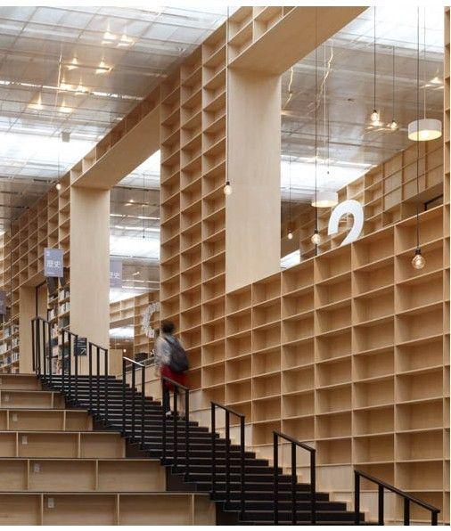 Musashino Art University Museum & Library / Sou Fujimoto