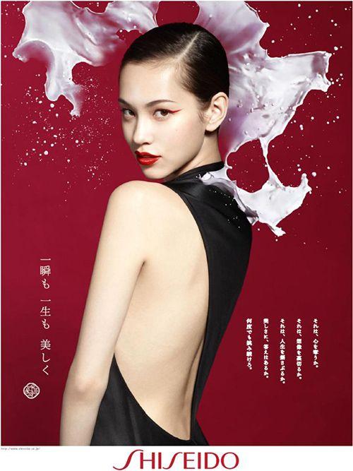 Kiko Mizuhara shiseido