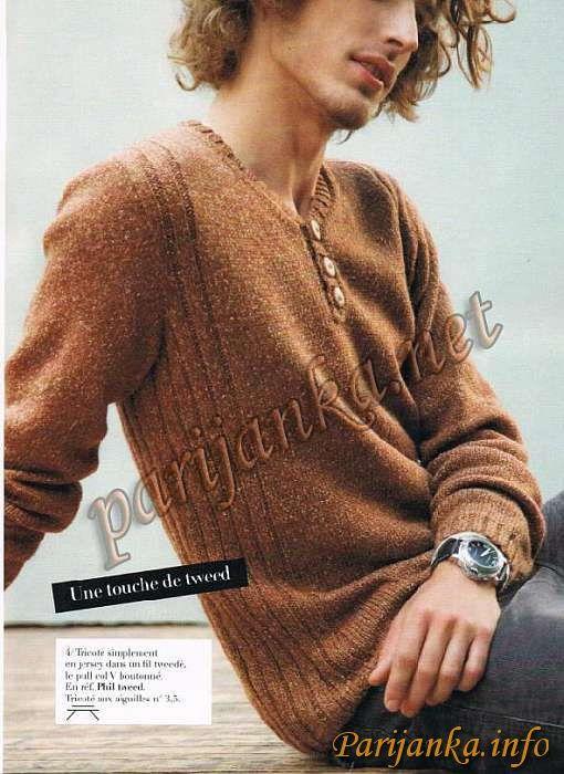Пуловер 04*46 PHIL №1117