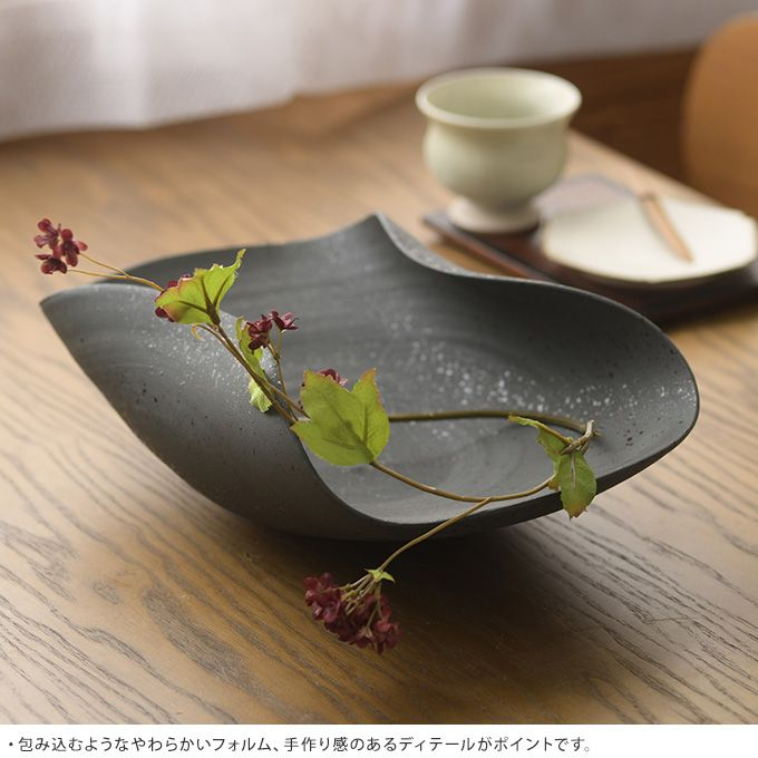 生け花 花器 水盤 陶器 ゆがみ フラワーベース玄関 和室 客室 ガーデン雑貨 花瓶 ガーデン用品屋さん 陶器 生け花 フラワーベース