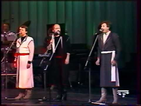 Песняры - Алеся - YouTube
