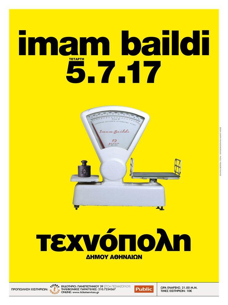 Imam Baildi LIVE στην Τεχνόπολη | 5 Ιουλίου 2017