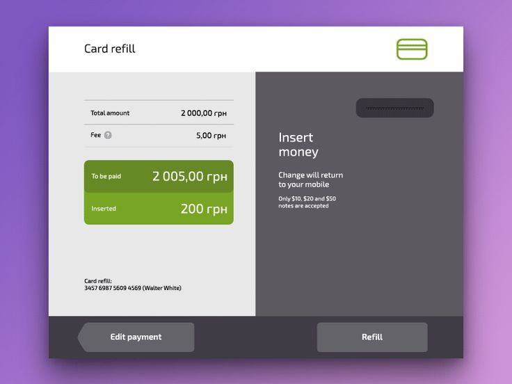 Hi guys!   Please meet the money insert screen for Kvitka. The idea is yo use animation as a cue to show user what we expect from him here.  Enjoy and don't forget to Press   L if you like :) Than...