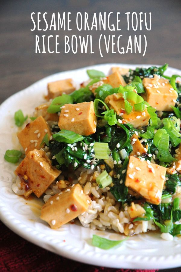 """Sesame-Orange Tofu Rice Bowl - The combination of orange juice, sesame oil, and a hint of heat from the red chili flakes, makes your mouth be all """"what is this deliciousness I'm tasting and why don't you feed it to me more often?"""". YUMZ!"""
