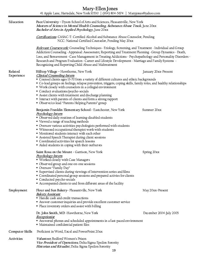Example of Psychology Intern - http\/\/resumesdesign\/example-of - occupational therapist resume