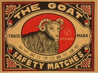 The Goat Safety Matches