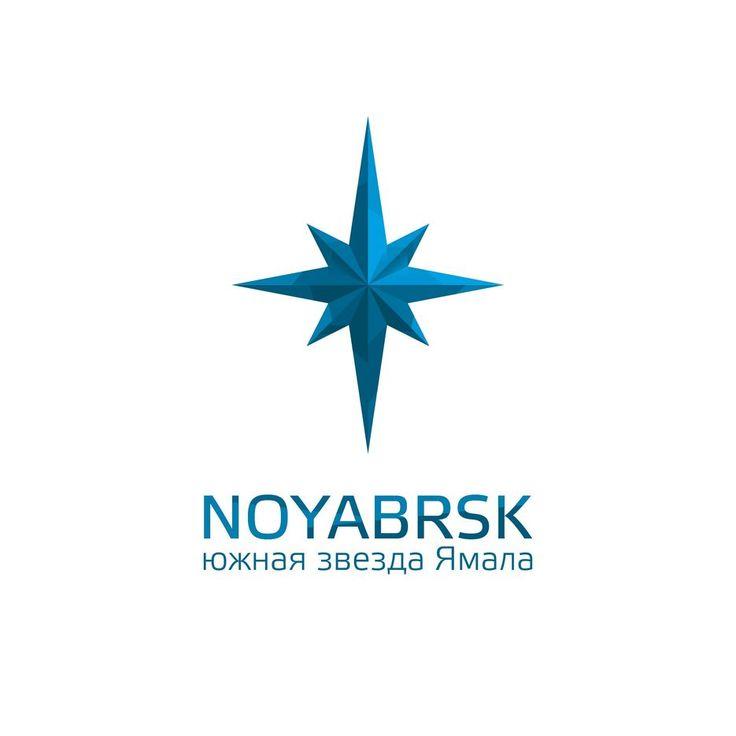 Логотип туристического Ноябрьска — Работа №22 — Портфолио фрилансера Светлана А. (Grimlai)