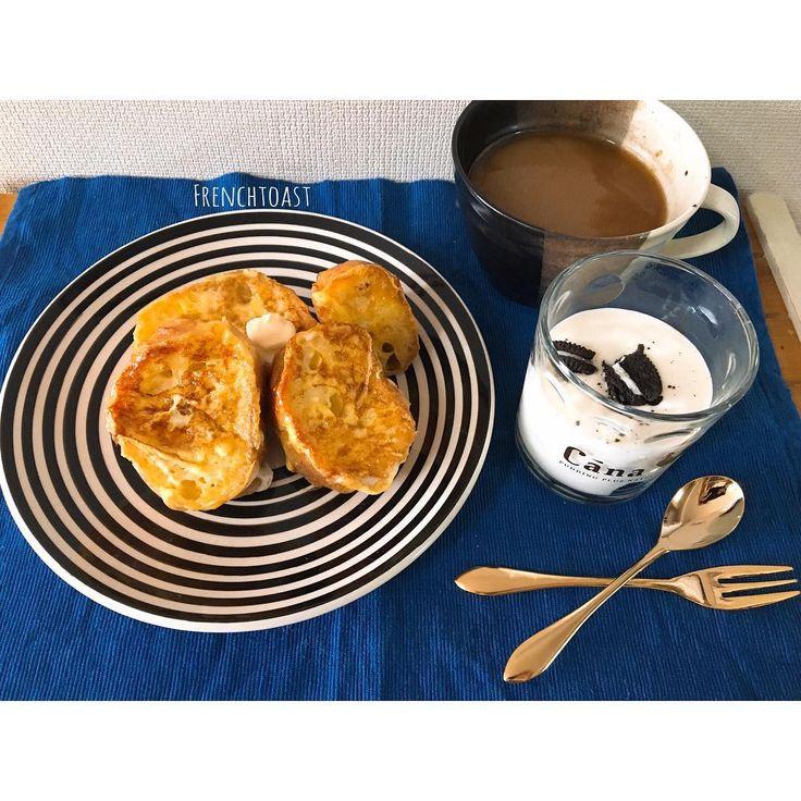 ☕ ピクニックの準備がほぼほぼ終わったから朝ごはん 残ったバケットでフレンチトースト チーズケーキもちょっとだけ余ったから小さいサイズ作った~ #breakfast #frenchtoast #cheesecake #oreocheesecake #coffee #mayuskitchen  #프렌치토스트 #치즈케이크 #커피 #먹스타그램 #요리스타그램 #요리 #데일리 #일상  #フレンチトースト #チーズケーキ #オレオチーズケーキ #休日 #朝ごはん  今日はお花見の予定で昼間から夜まで呑もう計画だったけど、静岡まだ咲いてないよね??しかも寒いから夜までいれるのだろうか~ とりあえず支度しよ