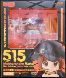 グッドスマイルカンパニー ねんどろいど/キルラキル 515 満艦飾マコ 喧嘩部特化型二つ星極制服ver/Mankanshoku Mako -Fight Club-Spec Two-Star Goku Uniform-