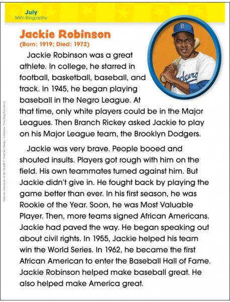 jackie robinson essay contest scholastic Each year april 15 marks the anniversary of jackie robinson breaking the color barrier in baseball in 1947 honoring this important event, the breaking barriers essay contest is a chance for diverse students of all backgrounds in grades 4–9 to share their personal stories about how they use jackie .