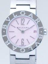 最高級ブルガリスーパーコピー ブルガリ時計コピー ブルガリブルガリ日本限定品 BB23C2SSD JA ピンク