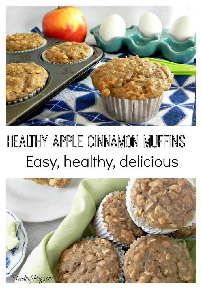 Easy, Clean Eating, Healthy Apple Cinnamon Muffin recipe.  Made with Greek Yogurt and Oatmeal, these muffins are full of protein.  No added oil.  Clean eating at it's best.  #BrunchWeek