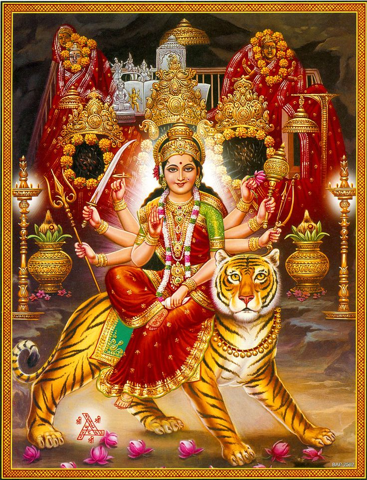 Vaishno Devi - A Form of Devi Durga (Reprint on Paper - Unframed))