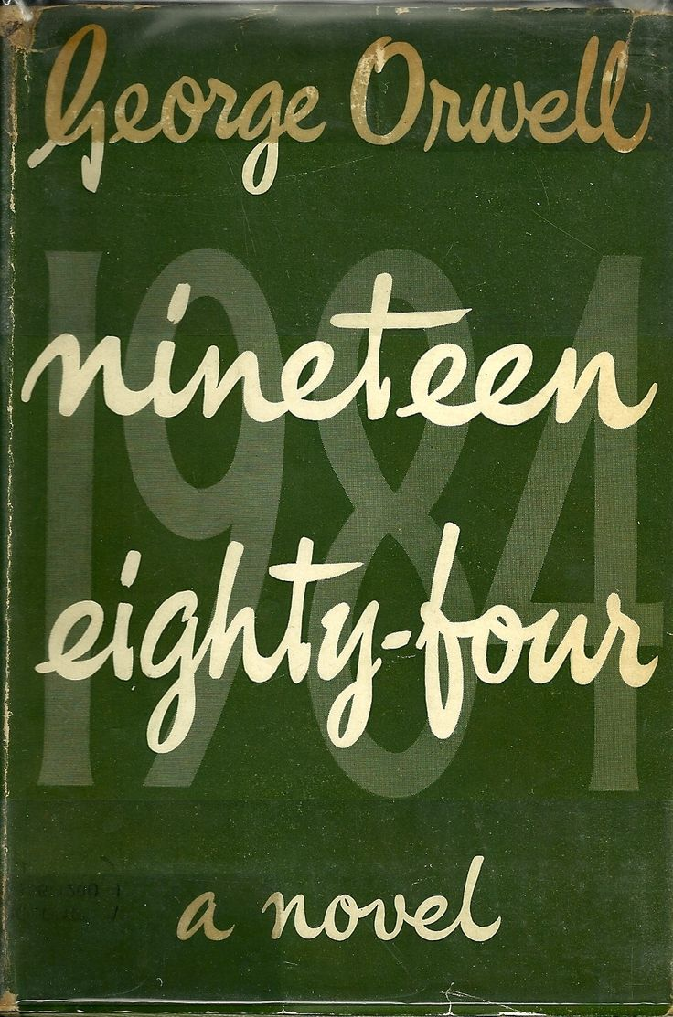 a look at the theme of injustice in nineteen eighty four by george orwell Nineteen eighty-four (book 1, chapter 7) george orwell  always they were a rehashing of the ancient themes—slum tenements,  nineteen eighty-four .