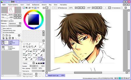 Paint Tool Sai официальный сайт скачать - фото 5