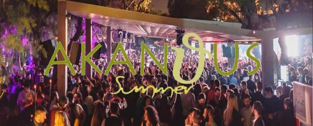 ακάνθους club winter summer goout.gr http://www.goout.gr/blog/akanthus-club-2016-2017-gazoo-alimos-summer