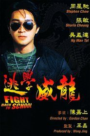 Fight Back to School Subtitle Indonesia