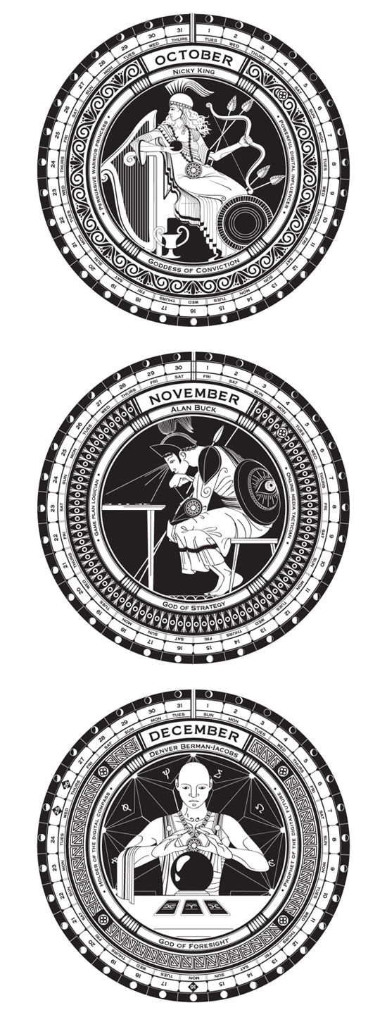 God Calendar Design : Ideas about greek design on pinterest ancient