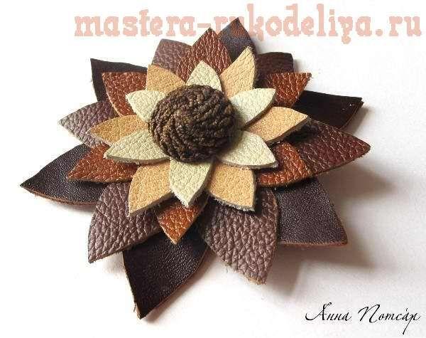 Master Class: Flor Broche-cuero genuino