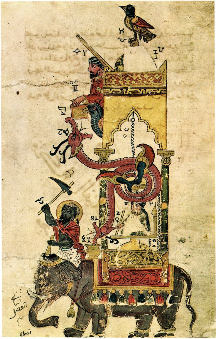 The Elephant Clock: Leaf from The Book of Knowledge of Ingenious Mechanical Devices by al-Jazari: Abu'l Izz Ismacil al-Jazari (1136-1206 AD), author; Farkh ibn cAbd al-Latif, copyist; detached folio from an illustrated manuscript, Mamluk, Syrian (?), 1315 AD (Cora Timken Burnett Collection of Persian Miniatures and Other Persian Art Objects, Metropolitan Museum of Art, New York)