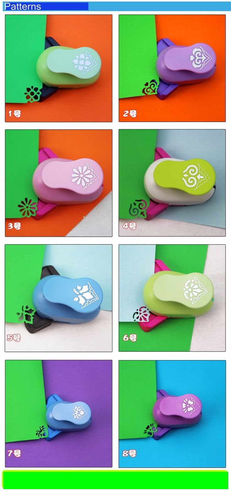 Aliexpress.com: Comprar Envío gratis golpes scrapbooking papel cortador de papel del sacador del arte de diy Punch perforadora furadores de papel bs587 de sacador mano fiable proveedores en V1 Shop - Lucy Zhong