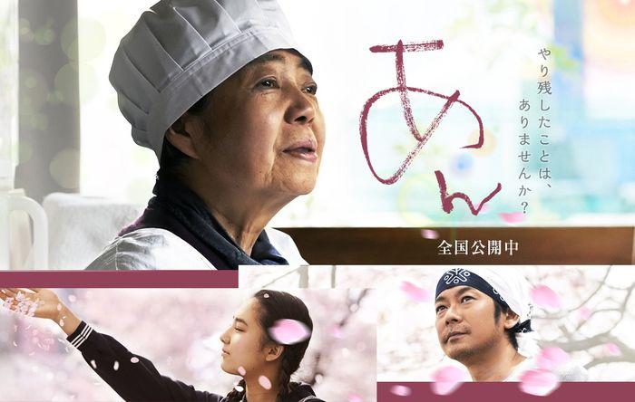 お腹と心にじんわり沁みる[食と料理]がテーマの、幸せになる映画7選