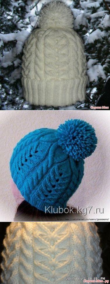 Зимняя шапочка | вязание на спицах | Постила