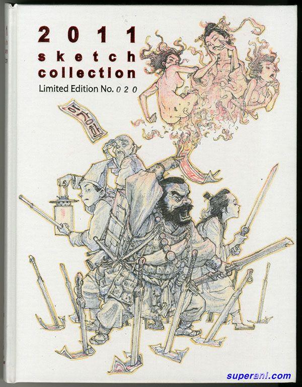 Artist: Master JungGi Kim (김정기)  #Yellowmenace: Sketches of Ancient Asia (17 Images) http://yellowmenace8.blogspot.com/2015/05/art-sketches-of-ancient-asia-by-kim.html