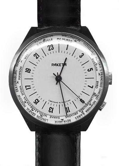 Paketa Russian Watch 1960'