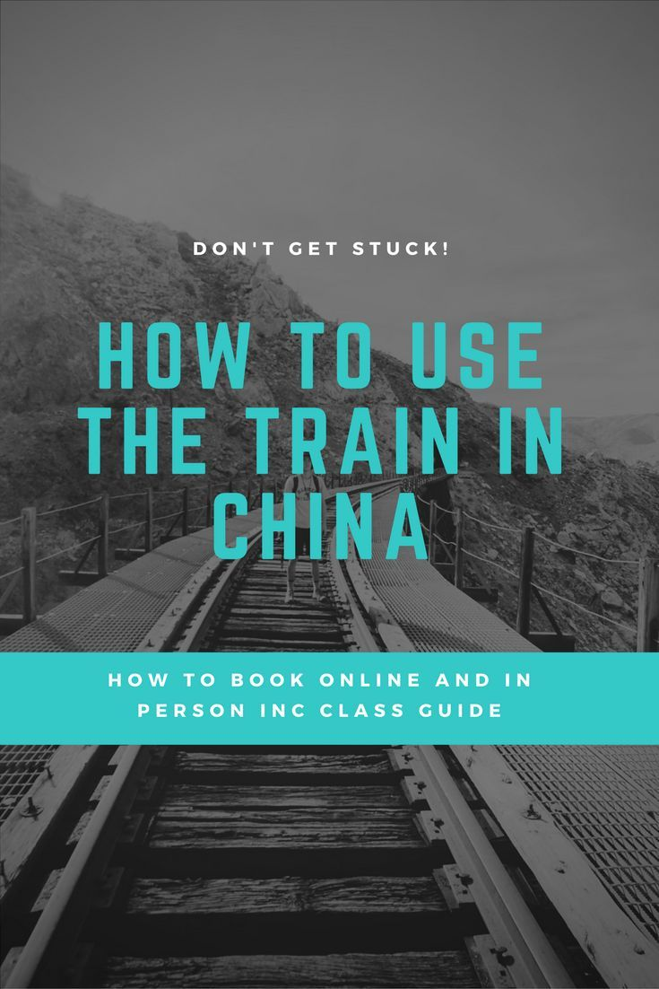 How to book a train in China. How to buy tickets, which seats to choose and what you can bring on the train.