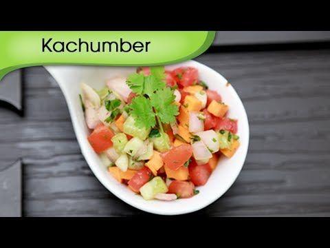 Kachumber - Simple Salad Recipe - Healthy Fat Free Vegetarian Salad Reci...