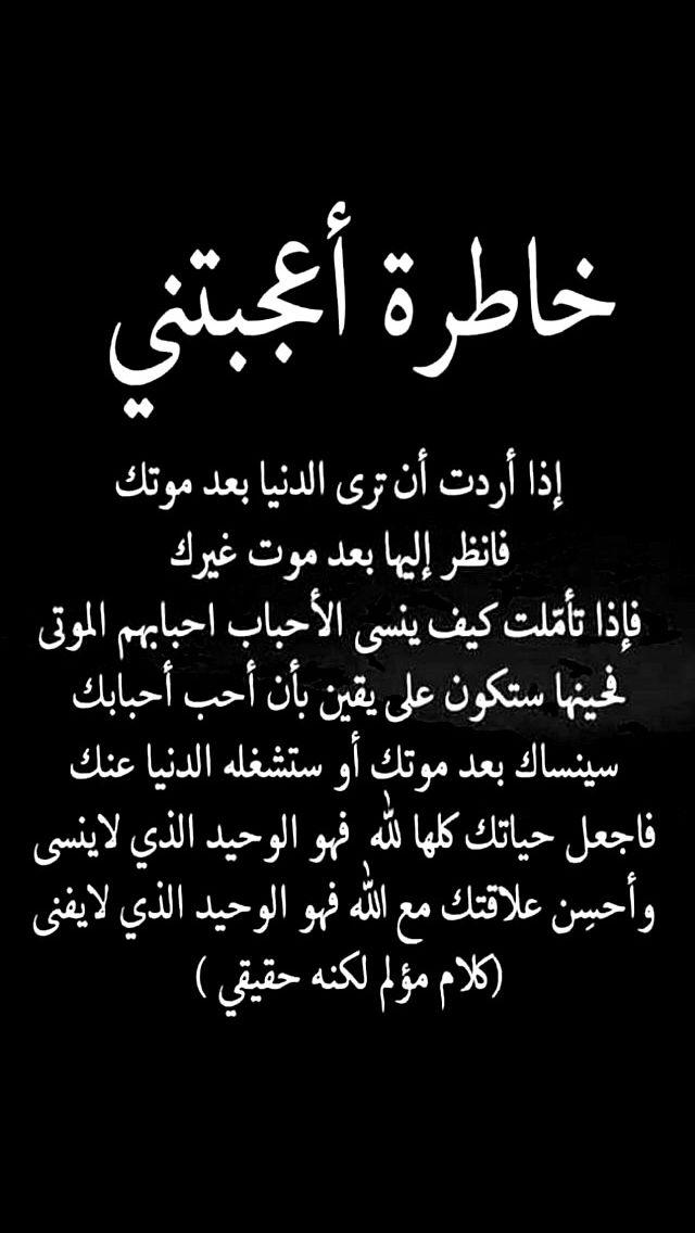 Pixlr Quotes Arabic Quotes Pixlr