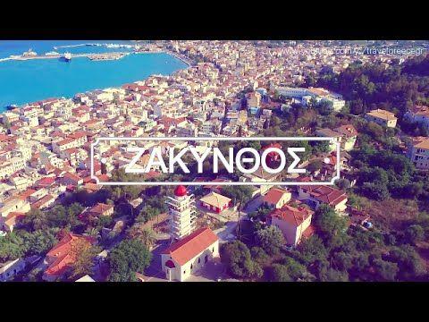 Zakynthos from above.YouTube