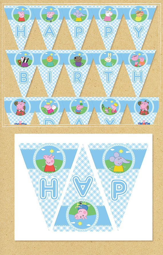Peppa Pig Printable Banner Blue Plaid  Peppa by NineLivesNotEnough