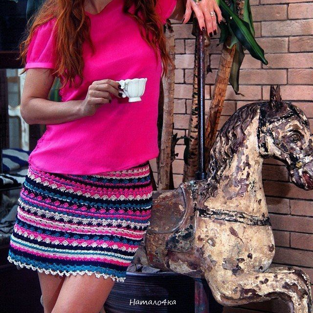 Katia Ribeiro Moda & Decoração Handmade: Saia Crochê