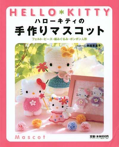 Hello Kitty Amigurumi Picasa : 17 Best images about hello kitty on Pinterest Coloring ...