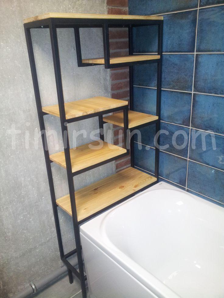Стеллаж для ванной комнаты Stillage loft