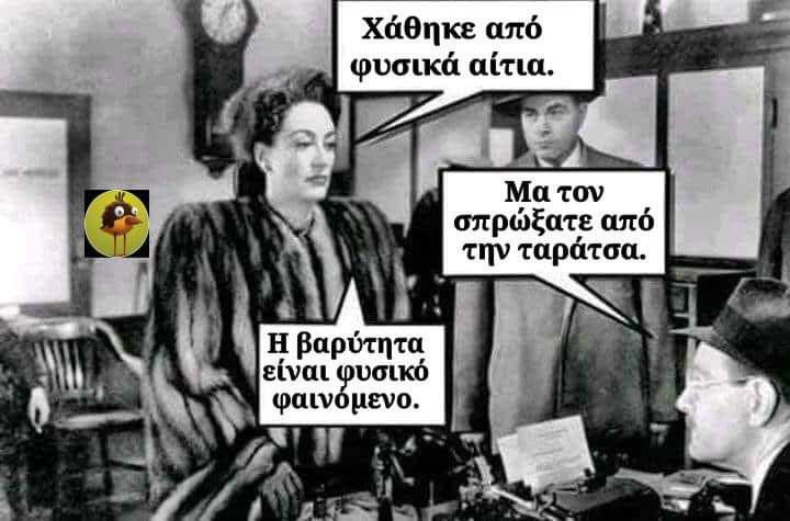 Pin By Elena Shupenka On Yumor In 2020 Historical Figures Historical Funny