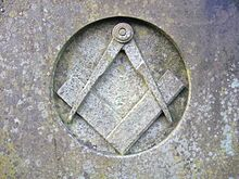 Freemasonry - Wikipedia, the free encyclopedia