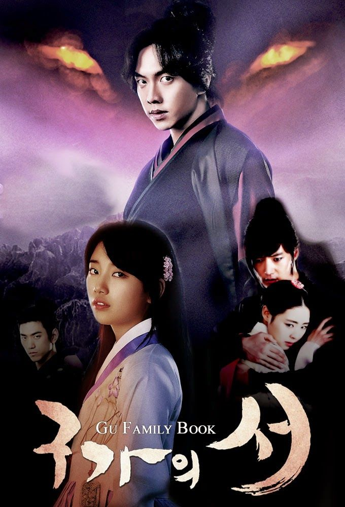 Dicas Doramas: Gu Family Book (K-Drama) #resenha #GuFamilyBook #kdrama #Suzy #MissA