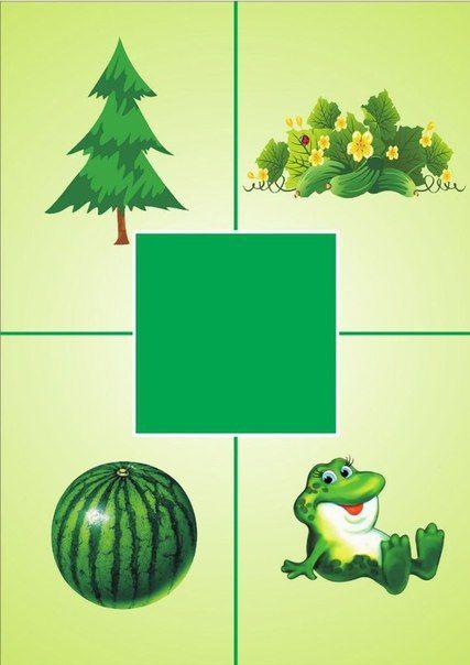 Aprendemos los colores esenciales con este loto. Tarjetas descargables para imprimir. Podemos clasificar y nombrar los objetos. Mírame y aprenderás en Facebook