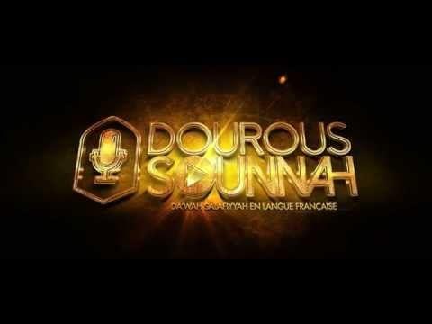 Qui sont DAECH, Al-Qâidah et An-Nosrah à la lumière du Coran et de la Sounnah | Dourous Sounnah